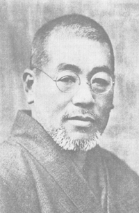 Mikao Usui Founder of Reiki