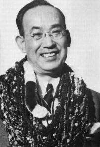 Hayashi (1 of 1)